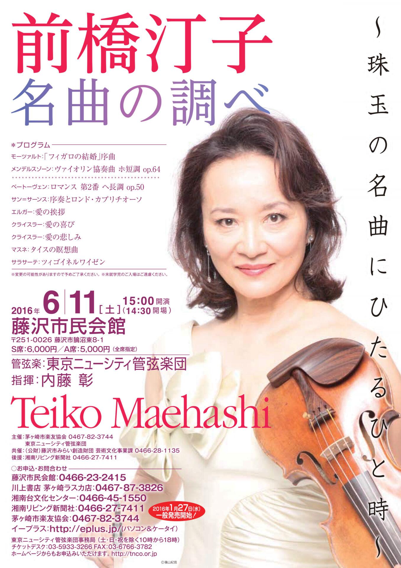 Maebashi