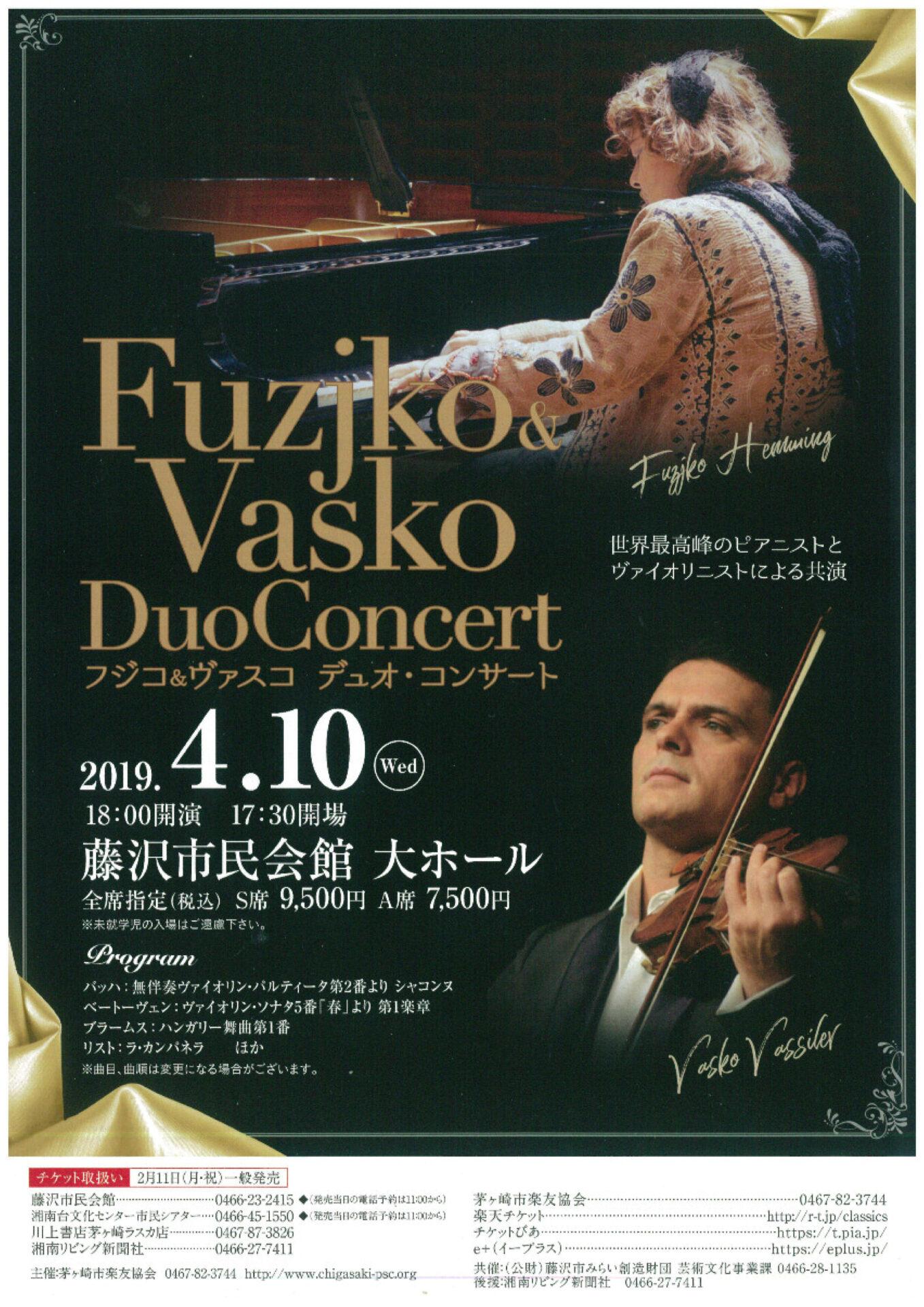 Fujiko&Vasko